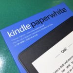 Kindle Paperwhite (10th)のレビュー