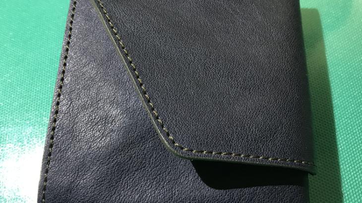お財布を新調!「旅行財布 キップレザー Edition」