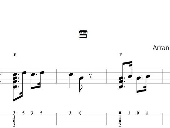 雪 – ウクレレ無料楽譜